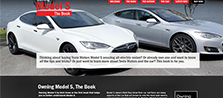 Owning Model S, The Book
